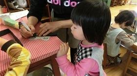 ★幼稚園@川越市・ふじみ野市・さいたま市CIMG4622