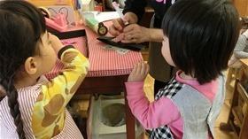 ★幼稚園@川越市・ふじみ野市・さいたま市CIMG4623