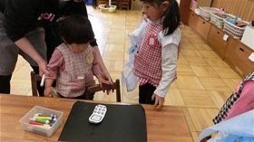 ★幼稚園@川越市・ふじみ野市・さいたま市CIMG4654