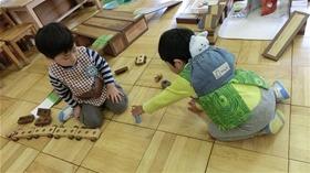 ★幼稚園@川越市・ふじみ野市・さいたま市CIMG4776