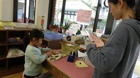 ★幼稚園@川越市・ふじみ野市・さいたま市CIMG4997