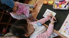 ★幼稚園@川越市・ふじみ野市・さいたま市CIMG5103