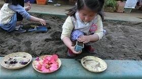 ★幼稚園@川越市・ふじみ野市・さいたま市CIMG5219
