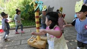 ★幼稚園@川越市・ふじみ野市・さいたま市CIMG5756