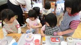 ★幼稚園@川越市・ふじみ野市・さいたま市CIMG5925