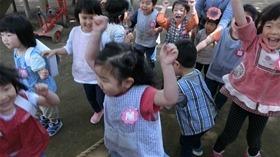 ★幼稚園@川越市・ふじみ野市・さいたま市CIMG6169