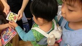 ★幼稚園@川越市・ふじみ野市・さいたま市CIMG6750