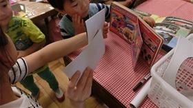 ★幼稚園@川越市・ふじみ野市・さいたま市CIMG6771