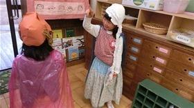 ★幼稚園@川越市・ふじみ野市・さいたま市CIMG6787