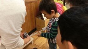 ★幼稚園@川越市・ふじみ野市・さいたま市CIMG6812
