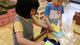 ★幼稚園@川越市・ふじみ野市・さいたま市CIMG7030