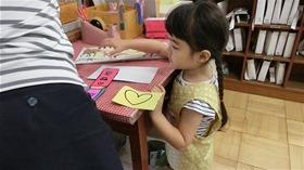 ★幼稚園@川越市・ふじみ野市・さいたま市CIMG0001
