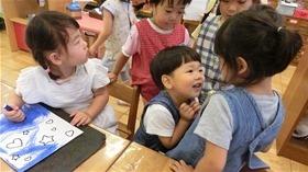 ★幼稚園@川越市・ふじみ野市・さいたま市CIMG0188