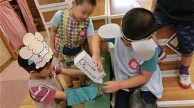 ★幼稚園@川越市・ふじみ野市・さいたま市CIMG0261