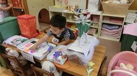 ★幼稚園@川越市・ふじみ野市・さいたま市CIMG0285