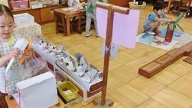 ★幼稚園@川越市・ふじみ野市・さいたま市CIMG0287