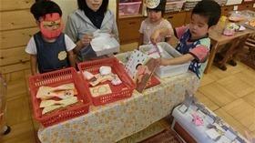 ★幼稚園@川越市・ふじみ野市・さいたま市CIMG0295