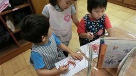 ★幼稚園@川越市・ふじみ野市・さいたま市CIMG0311