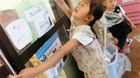 ★幼稚園@川越市・ふじみ野市・さいたま市CIMG0334