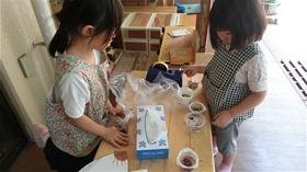 ★幼稚園@川越市・ふじみ野市・さいたま市CIMG7394
