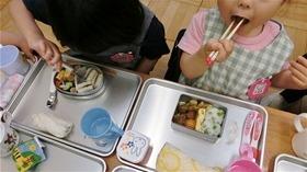 ★幼稚園@川越市・ふじみ野市・さいたま市CIMG7599