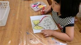 ★幼稚園@川越市・ふじみ野市・さいたま市CIMG8299