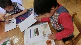 ★幼稚園@川越市・ふじみ野市・さいたま市CIMG8480