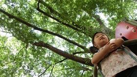 ★幼稚園@川越市・ふじみ野市・さいたま市CIMG8607