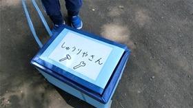 ★幼稚園@川越市・ふじみ野市・さいたま市CIMG9229