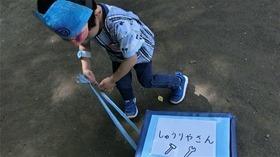 ★幼稚園@川越市・ふじみ野市・さいたま市CIMG9234
