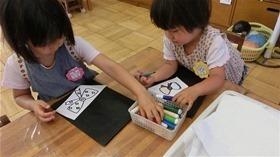 ★幼稚園@川越市・ふじみ野市・さいたま市CIMG9342