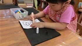 ★幼稚園@川越市・ふじみ野市・さいたま市CIMG9600