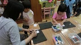 ★幼稚園@川越市・ふじみ野市・さいたま市CIMG9605