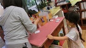 ★幼稚園@川越市・ふじみ野市・さいたま市CIMG9614