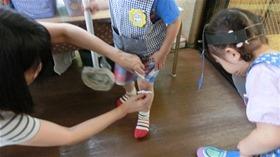 ★幼稚園@川越市・ふじみ野市・さいたま市CIMG9986