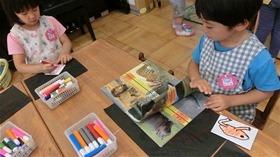★幼稚園@川越市・ふじみ野市・さいたま市CIMG9997