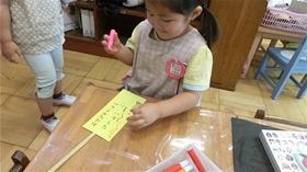 ★幼稚園@川越市・ふじみ野市・さいたま市CIMG0991
