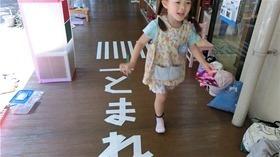 ★幼稚園@川越市・ふじみ野市・さいたま市CIMG1280