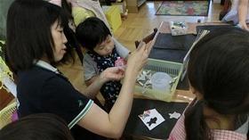 ★幼稚園@川越市・ふじみ野市・さいたま市CIMG1747