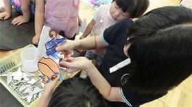 ★幼稚園@川越市・ふじみ野市・さいたま市CIMG1749