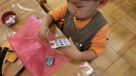 ★幼稚園@川越市・ふじみ野市・さいたま市CIMG1815