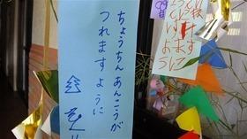 ★幼稚園@川越市・ふじみ野市・さいたま市DSCF4045