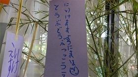 ★幼稚園@川越市・ふじみ野市・さいたま市DSCF4049