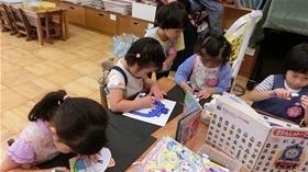 ★幼稚園@川越市・ふじみ野市・さいたま市CIMG2581