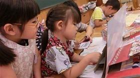 ★幼稚園@川越市・ふじみ野市・さいたま市CIMG2677
