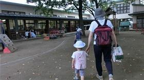★幼稚園@川越市・ふじみ野市・さいたま市CIMG3159