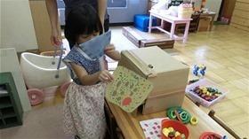 ★幼稚園@川越市・ふじみ野市・さいたま市CIMG3186