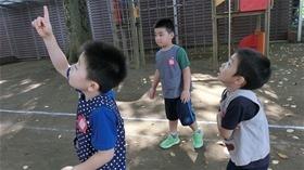 ★幼稚園@川越市・ふじみ野市・さいたま市CIMG3204
