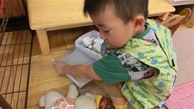 ★幼稚園@川越市・ふじみ野市・さいたま市CIMG3236