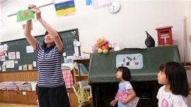 ★幼稚園@川越市・ふじみ野市・さいたま市CIMG3414